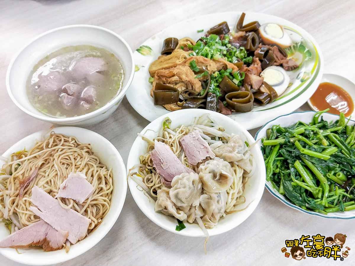 福安路陽春麵-7