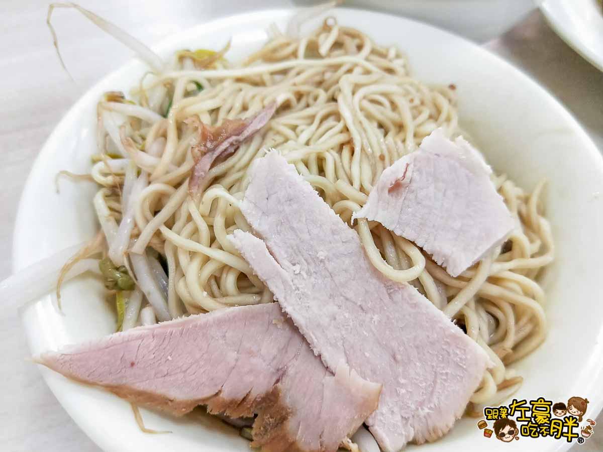 福安路陽春麵-4