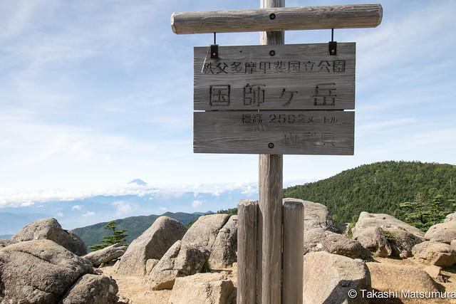 Mt Kokushidake
