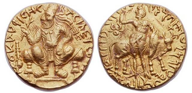 Vima-Kadphises coin of the Kushan Empire