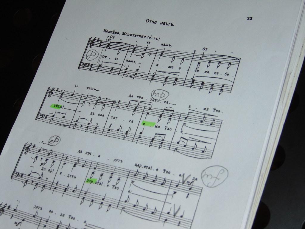2019.09.08_Bortnyansky_Choir_concert_lecture_2