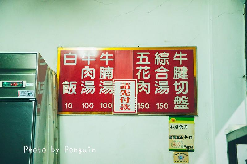 PhotoCap_076