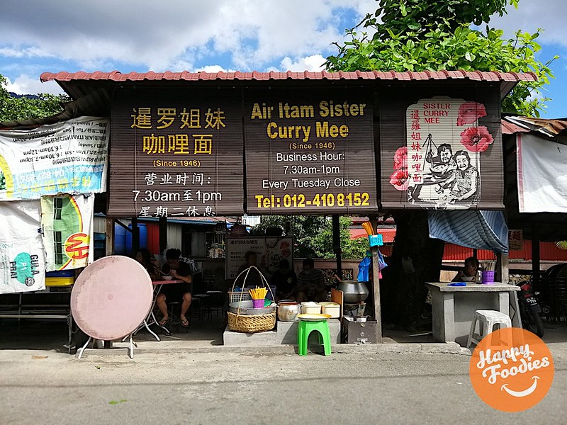 A family owned stall serving curry mee since 1946