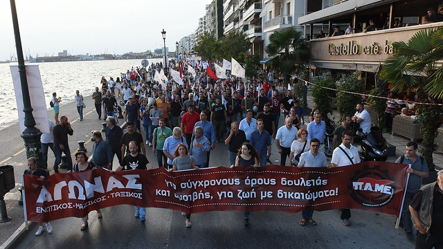 Demonstration of PAME in Thessaloniki during DETH