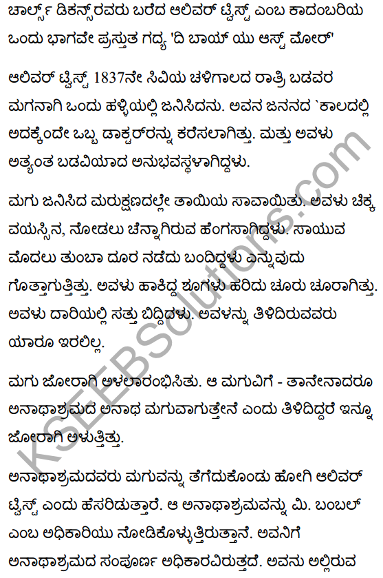 The Boy Who Asked for More Summary in Kannada 1