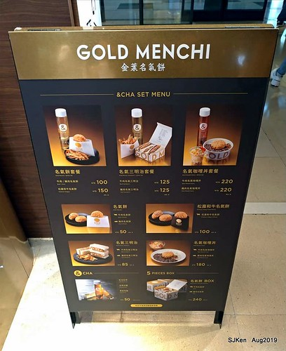 Menu of GOLD MENCHI,Japanese fried meat pie& bubble tea , food court, Elite department store, SJKen , Aug 23, 2019, Taipei, Taiwan