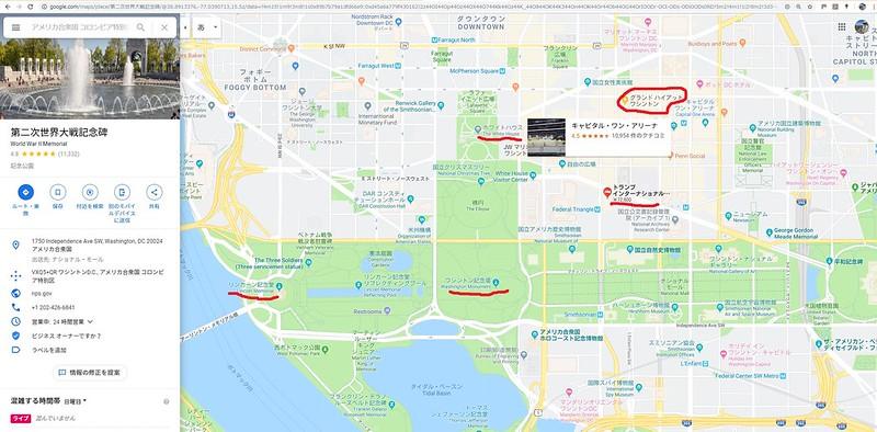 ワシントン観光地図r1