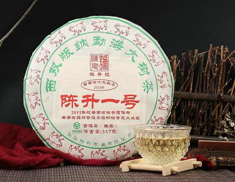 """2019 ChenShengHao """"Chen Sheng Yi Hao""""Cake 357g Puerh Raw Tea Sheng Cha"""