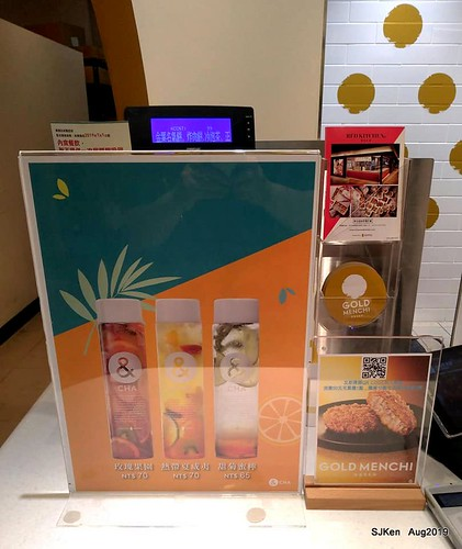 Advertising stand , GOLD MENCHI,Japanese fried meat pie& bubble tea , food court, Elite department store, SJKen , Aug 23, 2019, Taipei, Taiwan