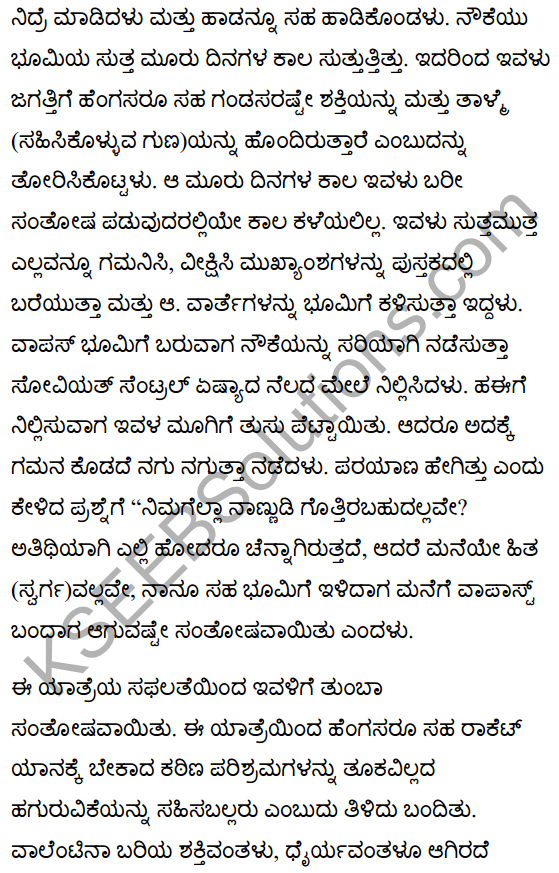 The First Woman in Space Summary in Kannada 4