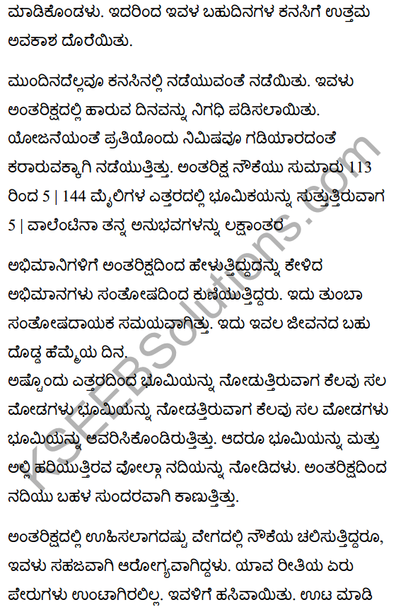 The First Woman in Space Summary in Kannada 3