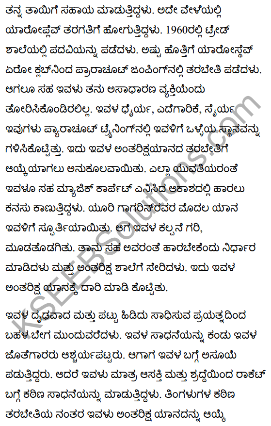 The First Woman in Space Summary in Kannada 2