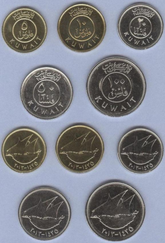Kuvajt 5-10-25-50-100 Fils 2013 UNC, sada mincí