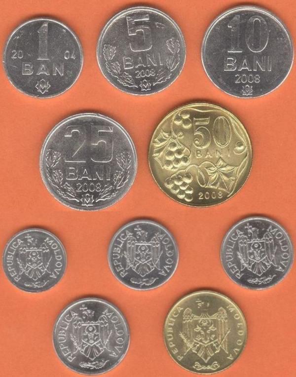 1-5-10-25-50 Bani 2004-2008 UNC, sada mincí