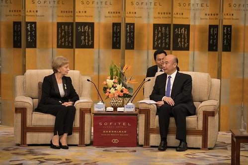 09.09.2019 Vizita de lucru a Președintelui Parlamentului în China