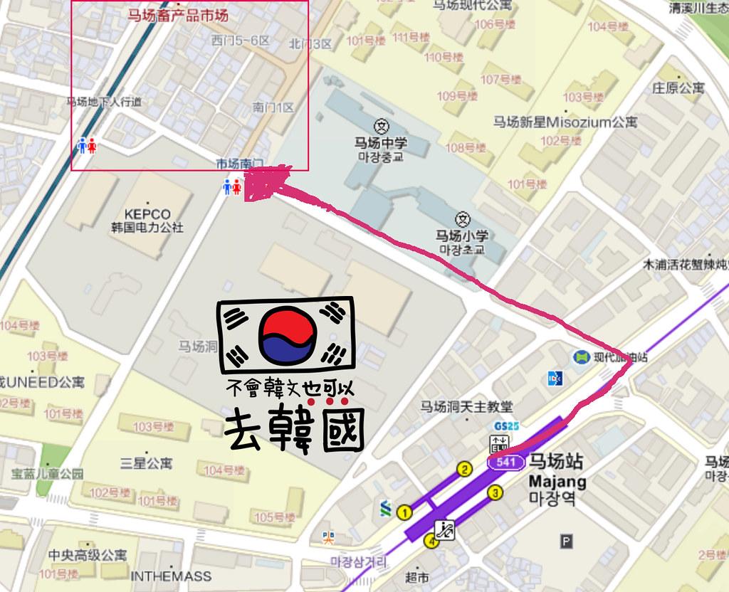 首爾烤肉》馬場頂級韓牛(한우)馬場畜產品市場 (마장 축산물시장)+往十里逛逛 雪冰 附地圖及交通方式 @Gina Lin