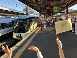 2019夏SP追っかけ旅