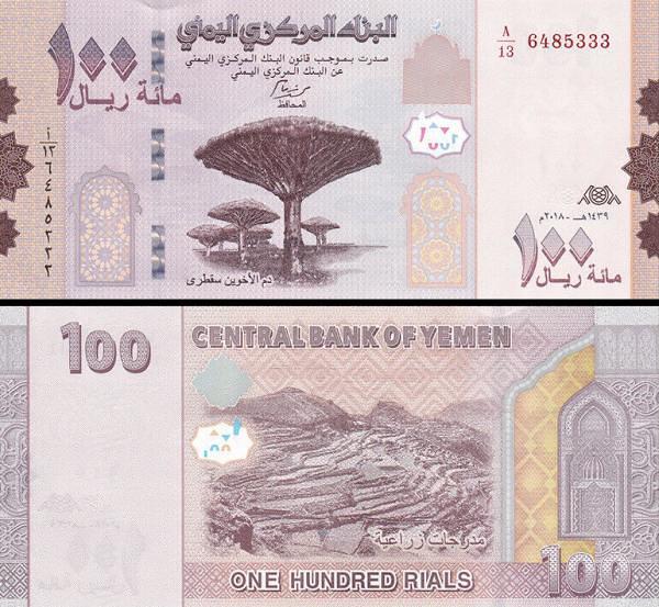 100 Rialov Jemenská Arabská Rep. 2019, P37