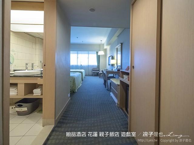翰品酒店 花蓮 親子飯店 遊戲室
