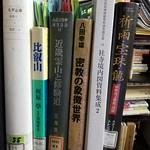 図書館様さまサマー2019! (o≧ω≦)O