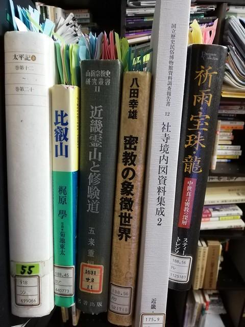 最近、図書館で借りた本のみなさま