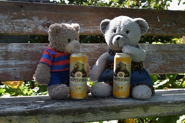 Happy Teddy Bear Day!