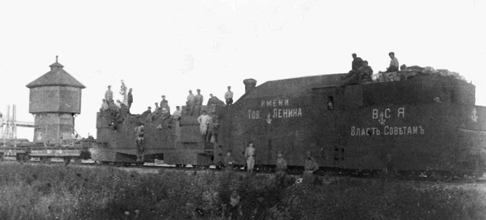04. Станция Всполье.  Бронепоезд «Победа или смерть», которым командовал матрос Ремезюк.