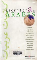 Varios, Escritoras árabes