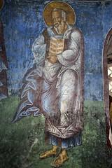 Saints John the Apostle