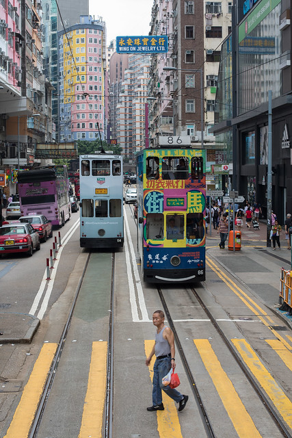 The Streets, Hong Kong