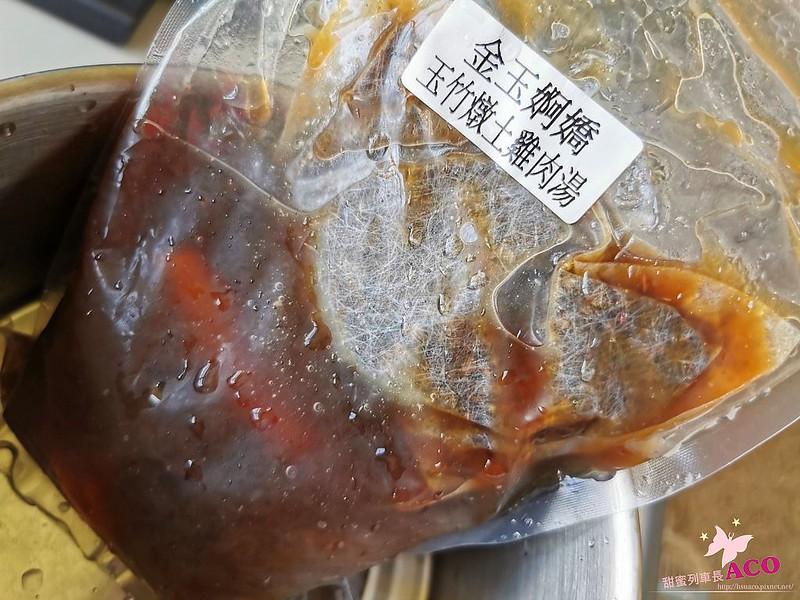 雙月雞湯18