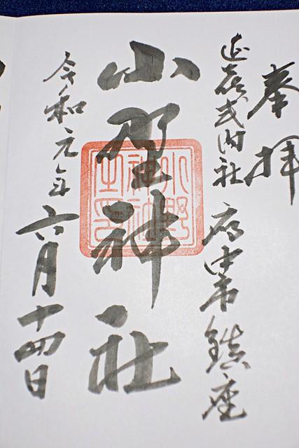 yabotenmangu_003