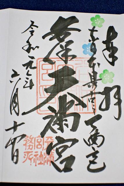 yabotenmangu_002
