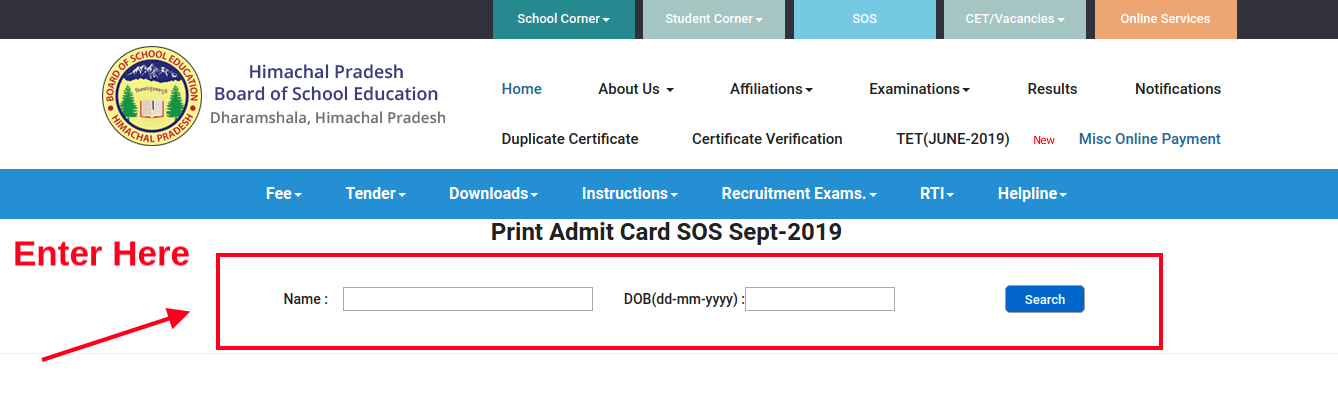 HP SOS 12th Admit Card September 2019
