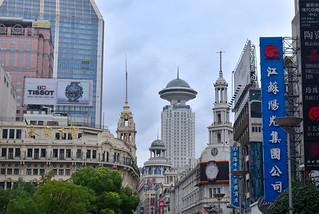 Landmark Shanghai architecture along shopping street East Nanjing road, China