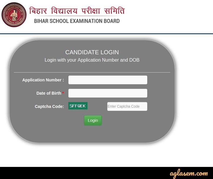 Bihar STET Admit Card 2019