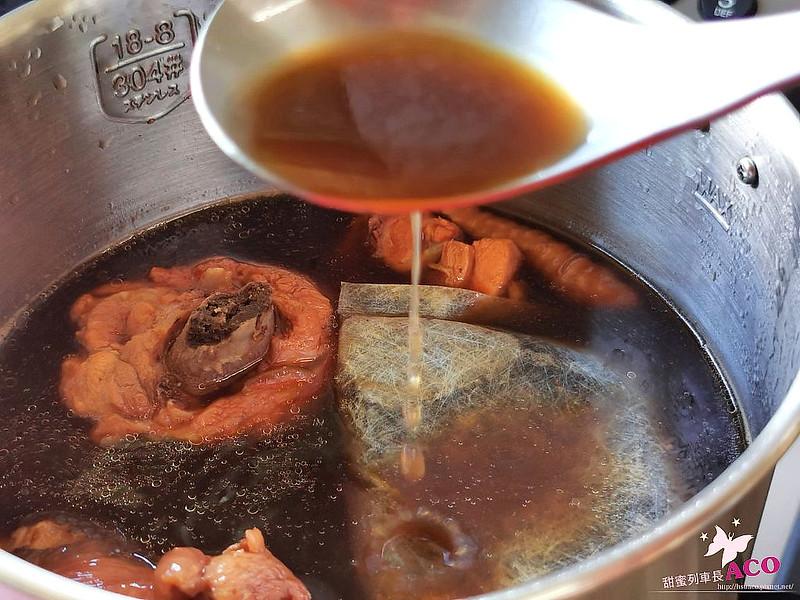 雙月雞湯1
