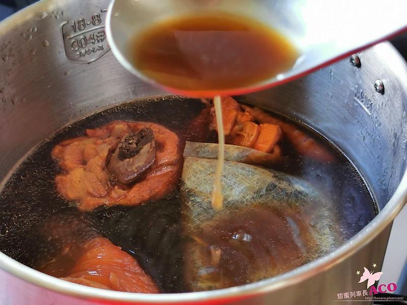 雙月雞湯8