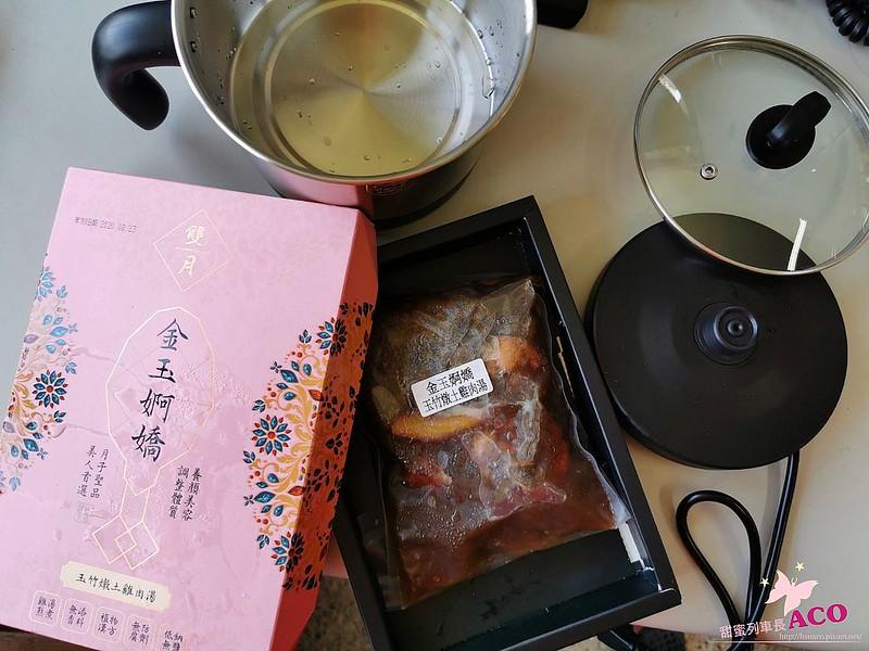 雙月雞湯7