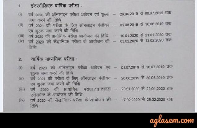 Bihar Board Exam Date 2020