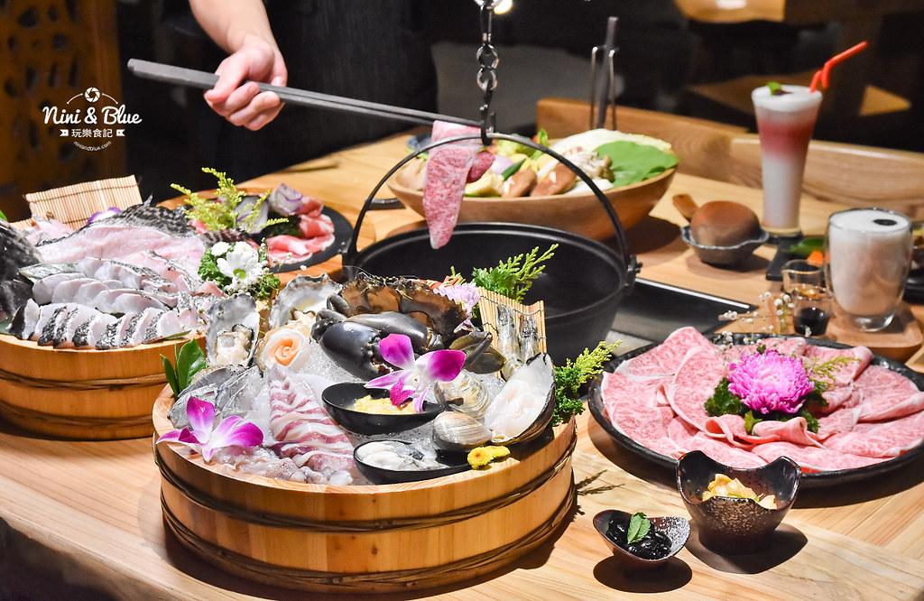 暮藏和牛鍋物 台中火鍋美食 菜單25