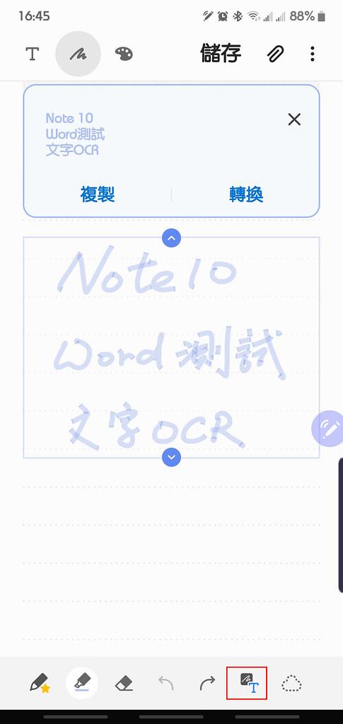 (chujy) Samsung Note10+ 開箱,傑出的一手 - 95