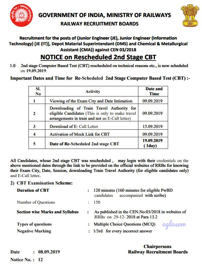 Railways Issue RRB JE CBT 2 Postponed Exam's City Intimation Link, Re-Scheduled Exam Date