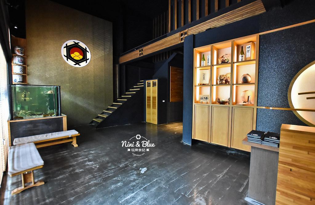 暮藏和牛鍋物 台中火鍋美食 菜單03