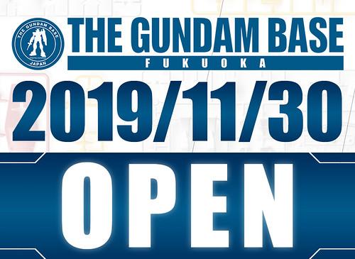 Gundam Base Fukuoka