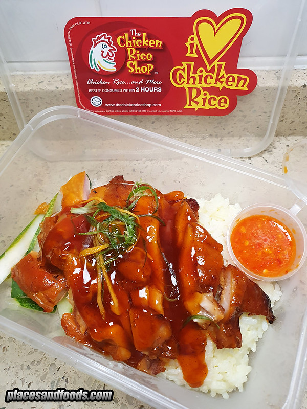 grab chicken rice shop