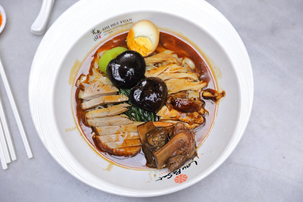 ShiHuiYuan5