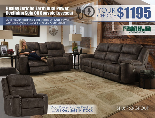 Huxley Jericho Earth Power Reclining Sofa OR Loveseat_763_logo_update
