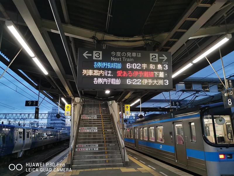 愛媛松山旅行
