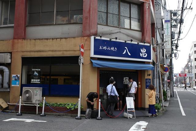 青春18きっぷで1泊2日広島の旅(4)〜ブランチを「八昌」で(幟町)